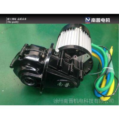 大功率电动三轮车电机  一体电动车电机60V1200W