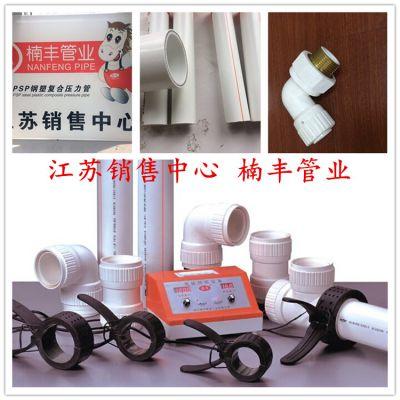 供应psp钢塑复合管、电磁感应双热熔连接、大口径冷热水管dn200