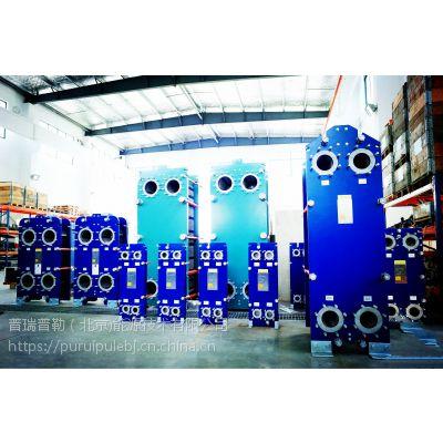 供暖面积7300平米二次水温40/60℃采暖用板式换热器市场价格DN32