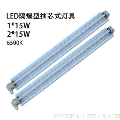 三雄LED隔爆型抽芯式支架灯管带罩支架 仓库厂房车间照明 1*15W