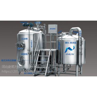 山西忻州自酿啤酒设备-厂家直销-产品优势介绍