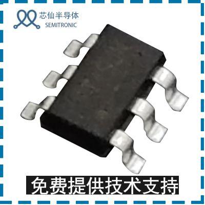 厂家直销康源CRE2263电源IC芯片集成电路原装现货60W