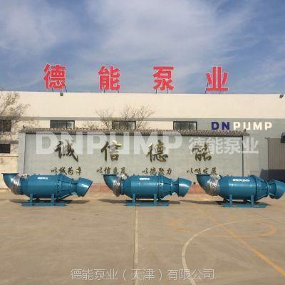 大流量卧式潜水轴流泵180度水平安装