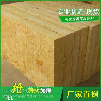 安康龙飒直销120kg外墙防水岩棉板批发价格行业领先