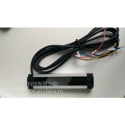 意普冲床光电安全装置/外置控制器/EB13安全光幕光栅红外线传感器保护器RS开关信号