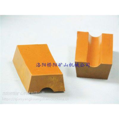 矿用驱动轮衬块106*55*27 热销品橡胶胶垫