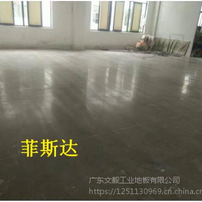 金花厂房地面固化处理—龙津混凝土地面起灰怎么办—保证不会在起灰