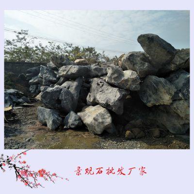 广东太湖石厂家 英德石就是英德太湖石 做假山常用石材