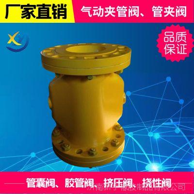 济南新宇厂家直销 DN50气功夹管阀、气动管夹阀