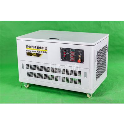 节能省油25kw静音汽油发电机组