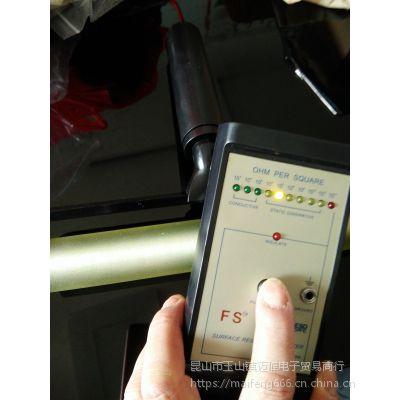国产新科技FJD001防静电合成胶粘尘压膜贴片滚轮