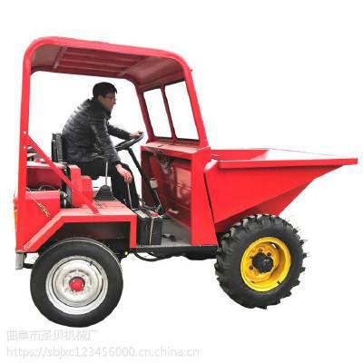 小型短途运输铁棚载重翻斗车/四轮前卸式装载车/工地可用运料车