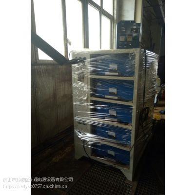 供应加热电源单晶炉加热电源光伏电源生产厂家
