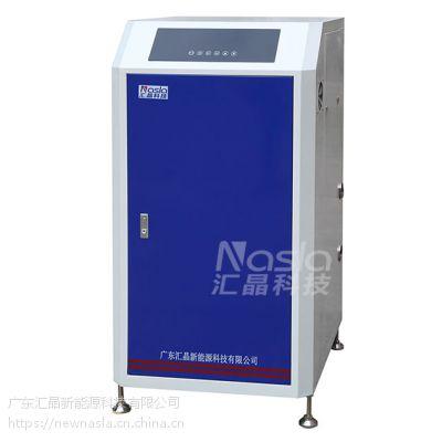 快热式电热水器 2 纳米超晶格