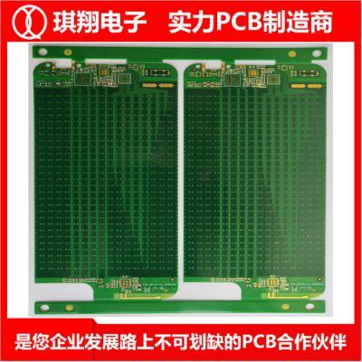 pcb线路板制板-台山琪翔中小批量生产-阳江pcb线路板