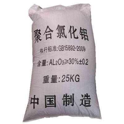 聚合氯化铝水处理造纸施胶糖液精制铸造成型布匹防皱催化剂载体水泥速凝抑汗化妆