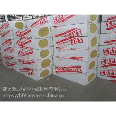 丰台5cm屋面专用优质防火岩棉板含运费价格价格