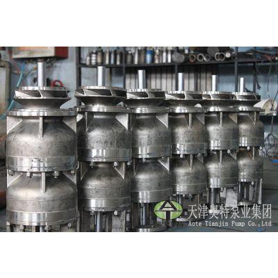 专业卧式潜水泵生产厂家_360方斜井_隧道排水卧式潜水泵_电潜泵