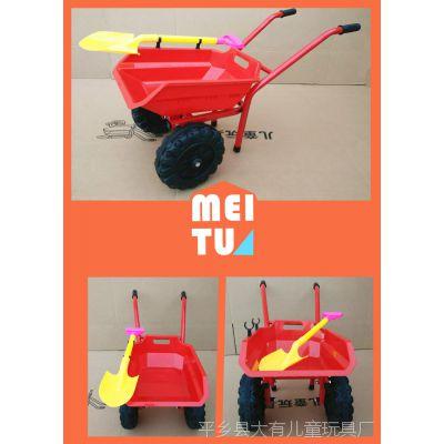 厂家直销儿童推车 双轮低配小车轮 独轮推土车 玩具 婴儿