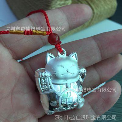 足银招财猫项坠 3D硬银儿童宝宝吊坠 银楼展厅主打产品 CY20
