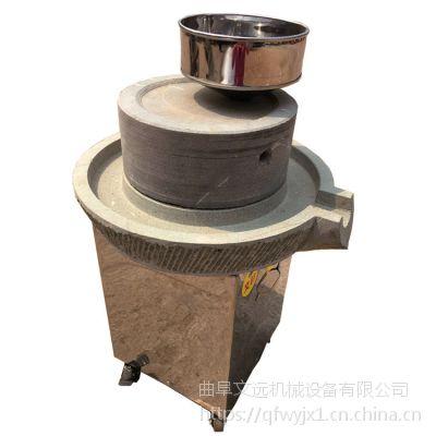 【传统优质】电动石磨机 手工打造石磨米浆机