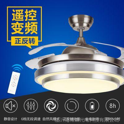 隐形吊扇灯风扇灯客厅餐厅卧室家用简约现代电扇灯具风扇吊灯