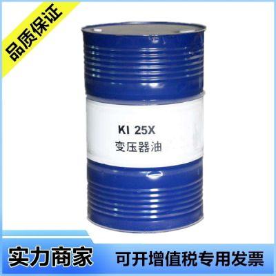 克拉玛依昆仑KI 25X变压器油【170KG/桶】