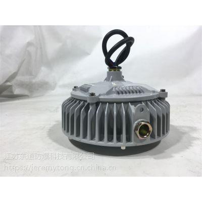 高效50w免维护节能防水防尘防腐灯