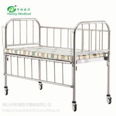 HR-701医院不锈钢儿童病床 优质儿童平板护理床 儿科床