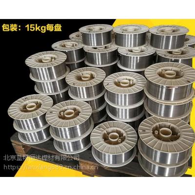 蓝翔牌YD602耐磨焊丝YD603耐磨药芯焊丝价格