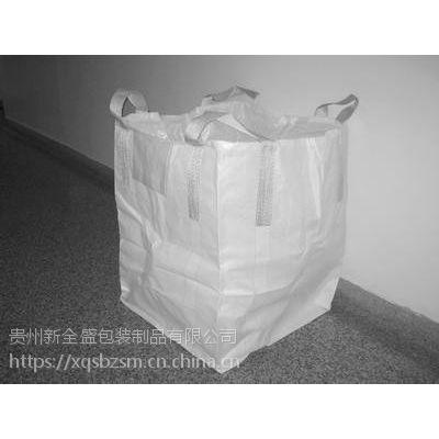 贵州吨袋急用来卖贵阳吨袋能做多大贵阳吨袋长期销售