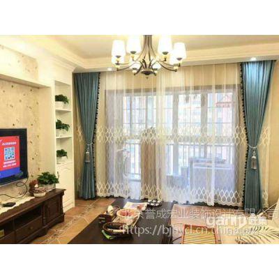 北京布艺窗帘定做北京防紫外线卷帘学校遮光窗帘上门定做安装
