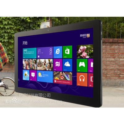 青岛通用windows7软件供应