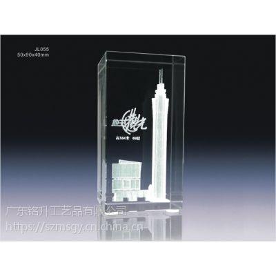 大大厦开盘纪念品,水晶内楼模建筑,水晶内雕摆件,激光打印