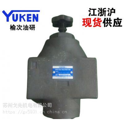 榆次油研单向节流阀SRCT/SRT-10-50