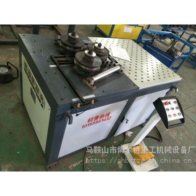 江苏WS-80型液压卧式角铁卷圆机(五轮式内外卷圆)直销型材卷圆机