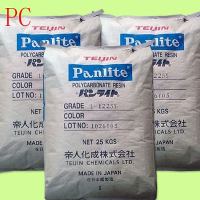 长期现货供应PC/日本帝人/GN-3630H 标准级