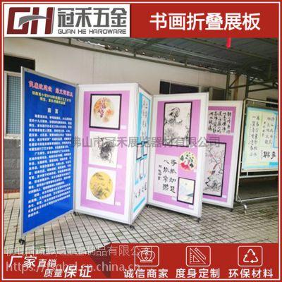 幼儿园亲子绘画折叠展架 小学生书画展览屏风 学前班作品展示展板