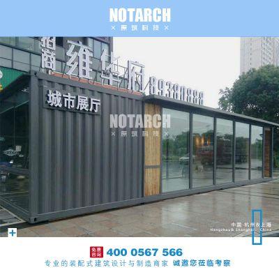 原筑新品耐候钢集装箱微展厅设计集装箱办公室改装厂家直销