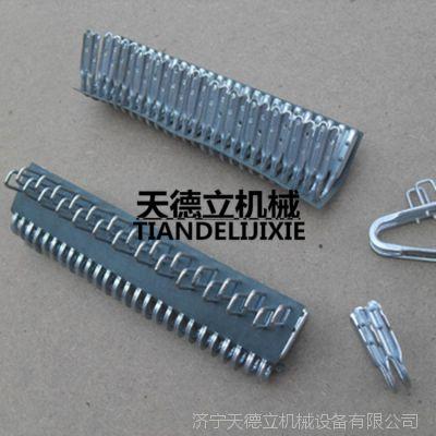 天德立T10矿用皮带扣 22-28号皮带扣 7-16mm高强度输送带扣现货