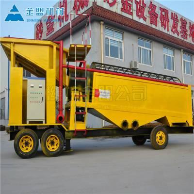 大连河道淘金设备生产厂家 供应水力淘金设备现货