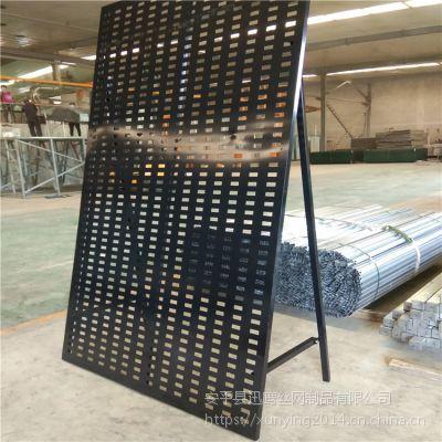 冲孔板展览器材 陶瓷货架挂钩架子 湘潭市瓷砖网孔板展架扣件