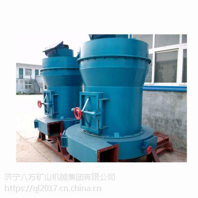 环保型立式高压雷蒙磨 钾长石粉碎机 超细雷蒙磨粉机