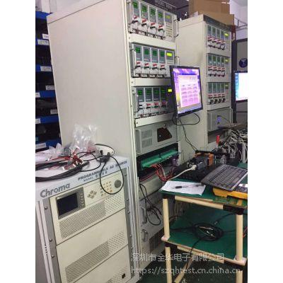 专业技术人员为您提供二手Chroma8000技术疑问