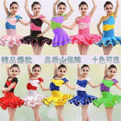 女孩拉丁舞连衣裙儿童小孩练功服长袖中大童女童秋季训练演出服装