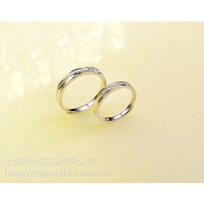上海哪里有给戒指改小的机构?