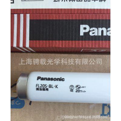 在库销售日本进口松下PANASONIC FL20S.BL.K 萤光灯管