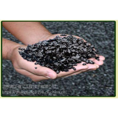 青岛多用材料沥青冷补料价格低品质好