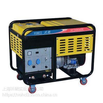 能发电的电焊机参数-300A柴油发电电焊机