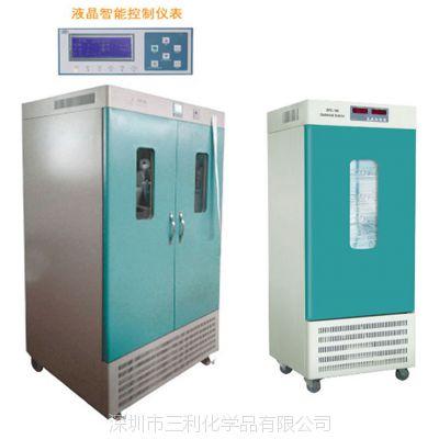 LHH-500SD药品稳定性试验箱 世诺500升强光药品试验箱